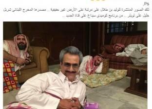 """""""فيسبوك تريند"""".. صورة الوليد بن طلال """"المفبركة"""" ومحمد صلاح """"مش متابع"""""""