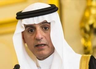 السعودية: طلب قطر تدويل الأماكن المقدسة عمل عدواني وإعلان حرب