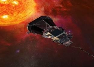 بالفيديو| انفجار ضخم يجتاح النظام الشمسي ويؤثر على الاقتصاد العالمي