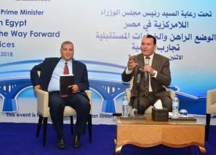 مسؤول تونسي: المجالس المحلية المنتخبة شريك في مسار اللامركزية