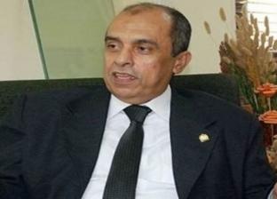 الوقائع المصرية تنشر قرار وزير الزراعة بدمج 13 جمعية استهلاكية