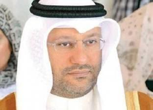 """وزير الصحة الكويتي يصل القاهرة للمشاركة في حلقة نقاش """"الصحة العالمية"""""""