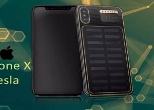 """طرح هاتف """"آي فون إكس تسلا"""" الفاخر بخلايا شمسية مطعمة بالذهب"""