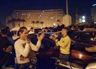 احتفال راس السنة فى التحرير