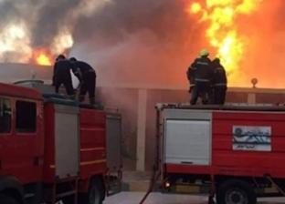 إصابة 3 عمال في حريق بمصنع بالعاشر من رمضان.. والدفع بـ5 سيارات إطفاء
