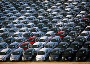 """بتأمين 10000 جنيه.. """"المالية"""" تعلن عن مزاد لبيع محلات وسيارات"""