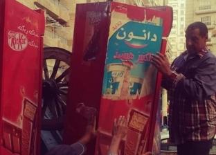 حي شرق الإسكندرية يشن حملة مكبرة لإزالة التعديات على الطريق العام