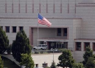 السفارة الأمريكية بالقاهرة تتشح بالأزرق احتفالا باليوم العالمي للمياه