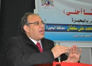 محافظ الإسكندرية يناقش مشروع إدارة الأزمة لمواجهة الكوارث