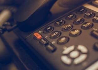 فاتورة التليفون الأرضي.. خطوات السداد إلكترونيا عبر المصرية للاتصالات