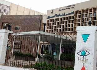 """السبت..المؤتمر الشبابي الثالث """"مصر الحب والسلام"""" بأسوان"""