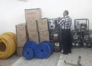"""تاجر : تراجع """"اليوان الصيني """"حمي الأدوات الكهربائية من زيادة الأسعار"""