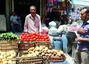 انخفاض أسعار الخضار فى القاهرة والجيزة.. وأزمة «البطاطس» مستمرة