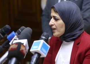 «زايد» تعرض خطة تطبيق «التأمين الصحى» على البرلمان
