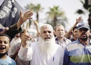 عاجل  إعلان «الجماعة الإسلامية» إرهابية