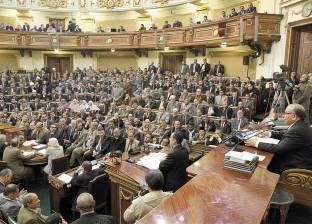 مرشح برلماني: أتوقع حدوث صراعات داخلية بمجلس النواب