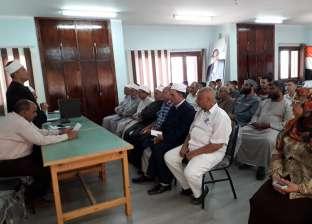 """""""أزهرية جنوب سيناء"""" تنظم لقاء تعريفي عن الدراسة بمعهد العلوم الإسلامية"""