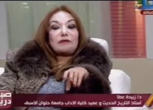 """عميد """"أداب حلوان"""" الأسبق: """"المصريون كانوا بينزلوا المياه بعيد الغطاس"""""""