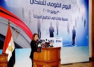 غادة والي تعقد اجتماعا لاختيار أعضاء لجنة الخبراء للقضاء على الإرهاب