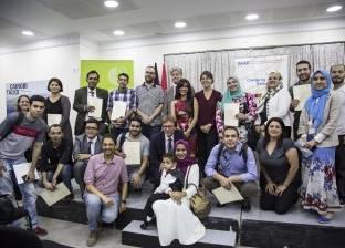 «الوطن» تحصد المركز الأول فى مسابقة «العلم حكاية» للصحافة العلمية