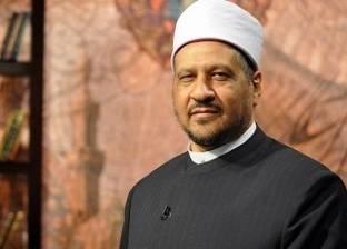 الليلة.. مستشار المفتي يلقي درس مسجد السيد زينب