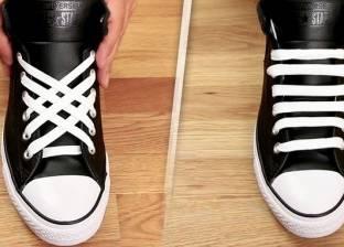 بالفيديو| 5 طرق مختلفة لربط الأحذية