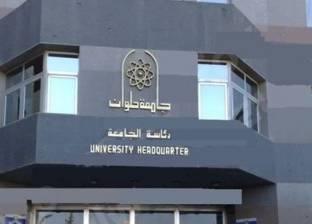 """عميد """"تربية فنية"""" حلوان يكشف حقيقة منع طلاب من الحصول على شهادة التخرج"""