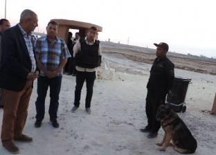 """مدير أمن مطروح لـ""""قوات الأمن"""": راعوا ظروف البلاد وكونوا يقظين"""
