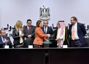 """""""نصر"""" توقع اتفاقيتين مع السعودية لدعم الشركات الناشئة بـ250 مليون جنيه"""