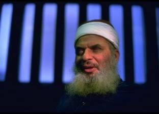 محطات في تاريخ عمر عبدالرحمن.. من فتوى اغتيال السادات إلى الموت بأمريكا