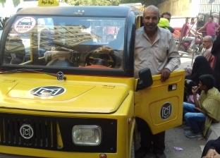 سيارة «أنيس»: «توك توك» للأهالى و«باص» للطلاب.. كده ينفع وكده ينفع