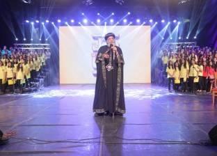 غدا.. البابا تواضروس يفتتح مؤتمر مئوية مدارس الأحد بحضور وزيرة الهجرة