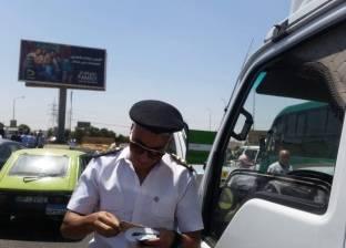 مشروع قانون المرور: عقوبات على إلقاء الفضلات أو تعطل السيارة بسبب عدم وجود بنزين