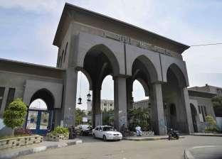 جامعة الأزهر تفتح باب التحويل ونقل القيد بين الكليات.. اعرف الشروط