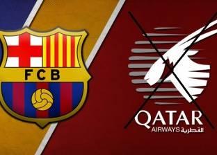 بالفيديو| رئيس نادي برشلونة: لن أتعامل مع «القطرية للطيران» مرة أخرى
