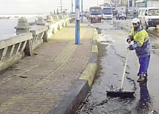 """موجز التاسعة  طوارئ بالإسكندرية لهطول أمطار غزيرة.. و""""جسم غريب"""" بالدقي"""