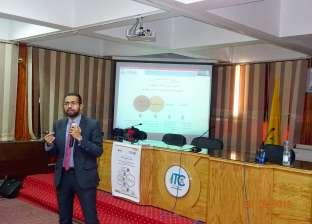 ورشة عمل بجامعة المنيا للتدريب على التقدم لجائزة مصر للتميز الحكومي