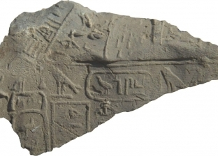 اكتشاف أختام بأسماء ملوك الأسرة الخامسة في كوم إمبو