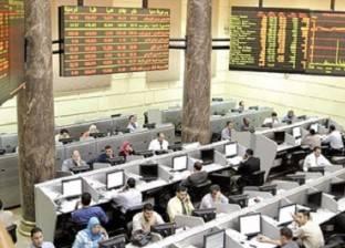 البورصة توقف التعامل على بنك الشركة المصرفية العربية الدولية