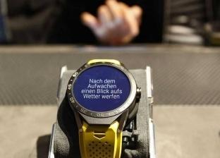 """الساعات السويسرية القديمة تنافس """"أبل ووتش"""""""