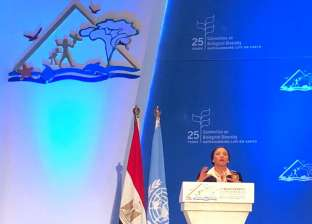 """""""البيئة"""" تعلن عن المبادرة المصرية لدمج التنوع البيولوجي وتغير المناخ"""