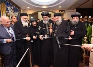 أسقف المنتزه بالإسكندرية يدشن معمودية جديدة في المندرة الأسبوع المقبل