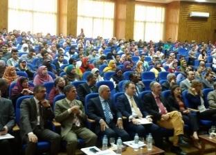 """انطلاق مؤتمر """"الأمن والسلامة الحيوية """"بجامعة كفر الشيخ"""