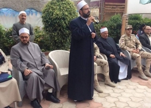 """""""أوقاف الإسكندرية"""" تشارك في احتفالات يوم اليتيم بنادي الفتح"""