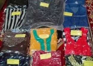 مبادرة لمساندة المرأة المعيلة وكساء البسطاء في دمياط
