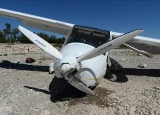 عاجل| محكمة أسترالية تدين شخصا بمحاولة تفجير طائرة إماراتية في 2017