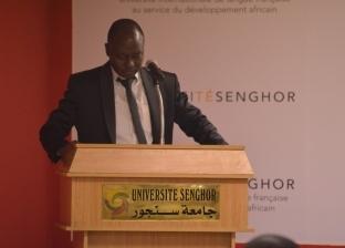 """""""الأخشاب المقدسة في إفريقيا"""".. محاضرة بمركز الدراسات بالإسكندرية"""