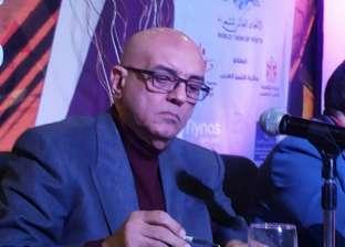 """""""بيت الشعر"""" يحتفي بتجربة محمد سلماوي """"بين الصحافة والأدب"""""""