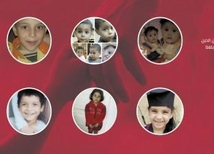 إطلاق أول موقع إلكترونى للبحث عن الأطفال المفقودين