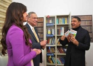 صور| DMC تفتتح مكتبة باسم الإذاعي الراحل ماهر مصطفى